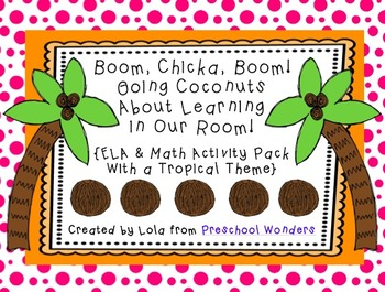 Boom, Chicka, Boom, Coconuts About Learning {ELA and Math Pack}