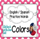 Boom Deck -- Basic English/Spanish Learning: Colors