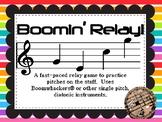 Boomin' Relay!
