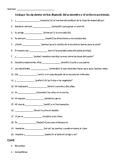 Boot Verbs Quiz