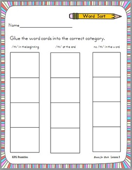 Boots for Beth:  First Grade Spelling and Sight Words Packet
