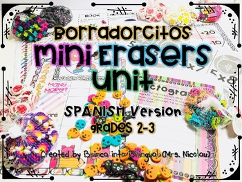 Borradorcitos Mini Erasers Unit for Math and Language Arts SPANISH