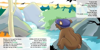 Spanish / English Dual Language Book: Bosley Sees the World