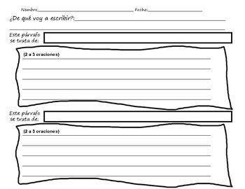 Bosquejo para escritura - Template for Writing (SPANISH AN