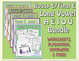 Bossy E (Final E) - Long Vowel A, E, I, O, U BUNDLE - Heidi Songs