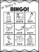 Bossy R Bingo Bundle! [10 playing cards per sounds]