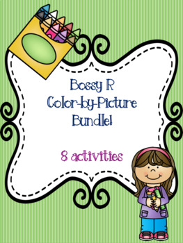 Bossy R Color-by-Picture Bundle! {8 activities}