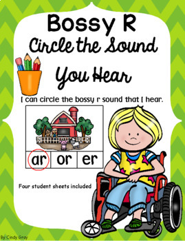 Bossy R Circle the Sound You Hear