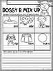 Bossy R Phonics No Prep Printables BUNDLE (R Controlled Vowels)