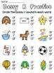 Bossy R Fun Worksheets