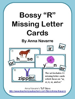 "Bossy ""R"" Missing Letter Cards"
