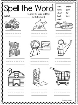 Bossy R  PowerPoints with Student Engagement plus Printables