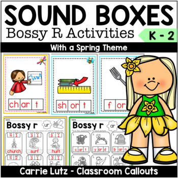 Sound Boxes Bossy R  with Practice Pages {Spring Theme}