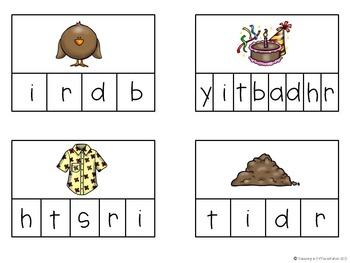 Bossy R Spelling Cards