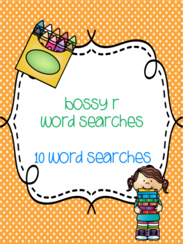 Bossy R Word Search Bundle! {10 word searches}