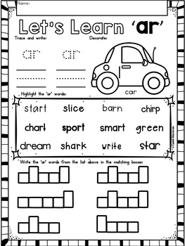 Bossy R Word Work (ar) Phonics Printables