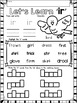 IR Bossy R Word Work Phonics Printables (R Controlled)