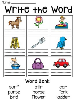 R Controlled Vowels Worksheets 712297 on Lesson Plans Free Printables