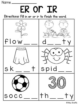r controlled vowels worksheets by miss giraffe teachers pay teachers. Black Bedroom Furniture Sets. Home Design Ideas