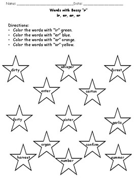 R controlled Bossy R homework worksheet