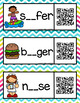 Bossy R  (er, ir, ur) with QR codes