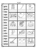 Bossy e worksheets