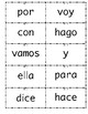 1st grade Maravillas and Wonders High Frequency Words Smart Start and Units 1-6