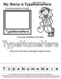 Bowling - Name Practice Editable Sheet - #60CentFinds  *s