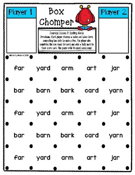 Box Chomper- A Word Reading Game- Journeys, First Grade, Unit 5