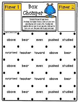Box Chomper- A Word Reading Game- Journeys, First Grade, Unit 6