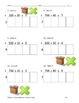 Box Method Multiplication - Partial Products 3 by 1