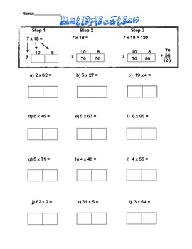 Box Method Multiplication Sheet (2x1 digit)