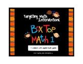 Box Top Math 1