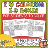 Boxes for Students to Color - Great for Christmas or any S
