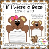 Bear Craft {Girl & Boy Writing Prompts}