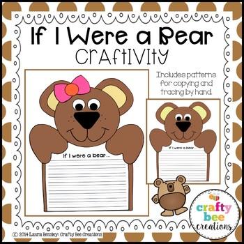 Bear Craft {Girl & Boy Writing Prompts}