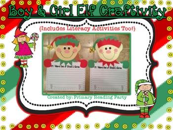 Boy & Girl Elf Christmas Writing Craftivity {Includes Literacy Activities Too!}