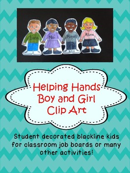 Boy and Girl Clip Art Perfect for Job boards, prayer tables, bulletin boards