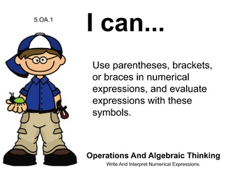 Boys Theme 5th grade math Common Core Posters Fifth Grade Standards