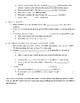 Bozeman WAL (write-a-long): Cellular Respiration