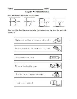 Br Blends Worksheets