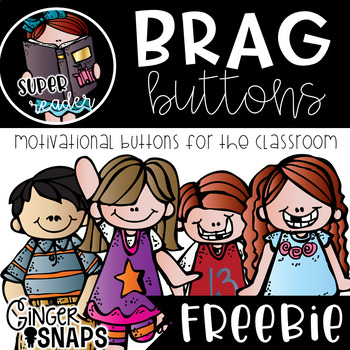 Brag Buttons Freebie