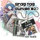 Brag Tags Bundle #2   Digital Stickers   Digital Brag Tags for Distance Learning