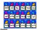 Brag Tags : Second Set 101-200 Dolch Sight Words Tags