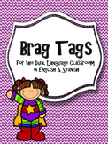 Brag Tags in English and Spanish (Etiquetas de Logros)
