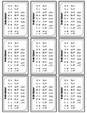 Braille Translation Trading Cards