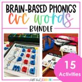 Brain-Based Phonics - CVC Mega Pack!