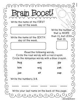 Brain Boost (Set #2)