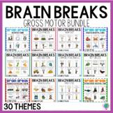 Brain Break Cubes BUNDLE | Gross Motor Activities