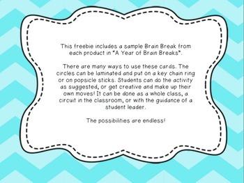 Brain Break Freebie
